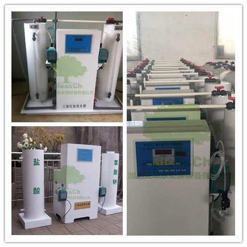 二氧化氯发生器就选潍坊天华水处理设备有限公司放心、省心