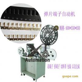 SATA连接线材弹片自动组装机|端子弹片自动组装机厂家