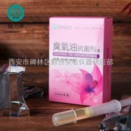 臭氧抗菌剂14ml一盒臭氧抗菌剂作用
