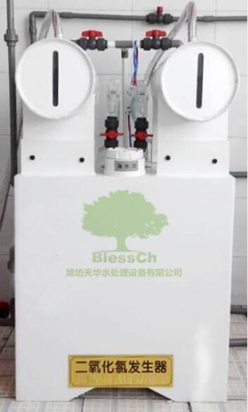 电解法二氧化氯发生器医疗污水消毒处理设备治污首选