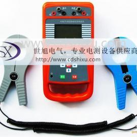 SX5600双钳多功能接地电阻测试仪价格