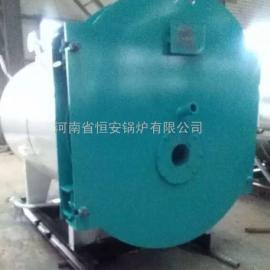 供暖锅炉/取暖锅炉/4吨燃气热水锅炉/4吨天然气热水恒安锅炉