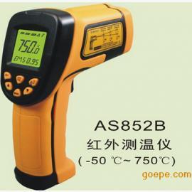 成都厂家手持式红外线测温仪