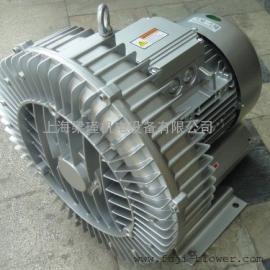 灌装机械专用高压风机-漩涡气泵-旋涡鼓风机报价