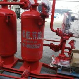 纸业必备蒸汽冷凝水回收机