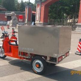 定做不锈钢电动垃圾车