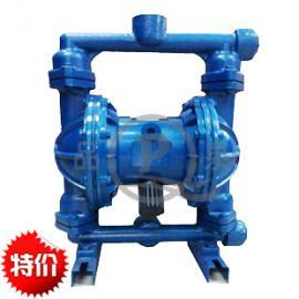 【限时特价】供应QBY-40气动隔膜泵 铸铁型气动双隔膜泵