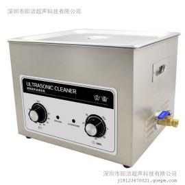 语路工业大型超声波清洗机实验室清洗机电路板超声波清洗器YL-060