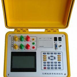 输电线路工频参数测试仪成都现货