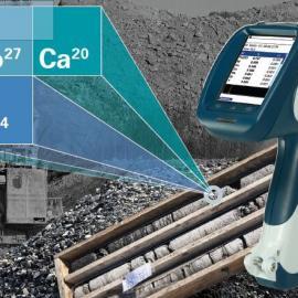 便携式合金元素分析仪
