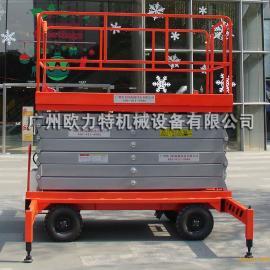 阳江埠场社区折臂式汽车升降机