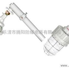 BCD-400W防爆马路灯,平台灯