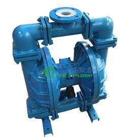 衬氟气动隔膜泵,耐腐蚀泵,QBY-80,QBY-100
