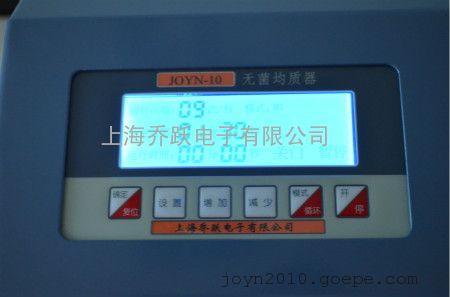 供应低噪音无菌均质器河南厂家