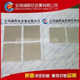 批发电解水机用铂金钛阳极 贵金属铂金涂层钛电极
