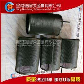 高浓度有机废水处理用钛标准电池 电离法消除COD非金属钛标准电池