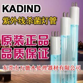 寿命长 耐用杀菌灯美国KADIND 高纯净水专用降解有机物