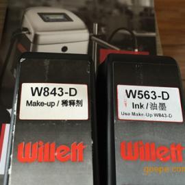威利620喷码机W563-D墨水/W843-D稀释剂