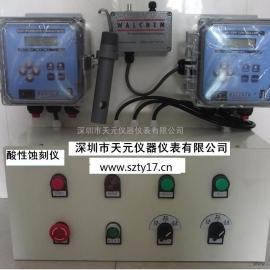 酸性蚀刻自动控制仪