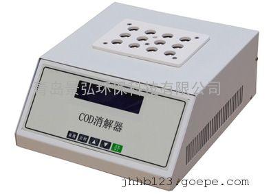 石家庄市COD快速测定仪_COD全量程快速测定仪
