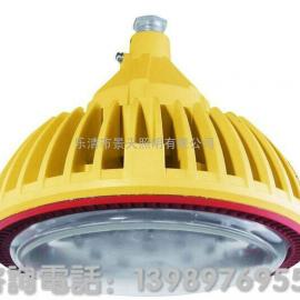新黎明同款,圆形LED防爆灯,100W
