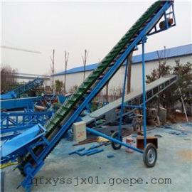 耐高温输送机兴运厂家直销价格,大倾角胶带输送机型号