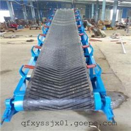 爬坡装车皮带输送机 V型槽型平行爬坡机 纸箱输送机厂家