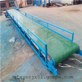 散料用凹形皮带运输机,高度可调整移动式皮带输送机