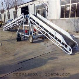 8米移动式升降皮带机图片 四滚筒槽钢输送机定做 厂家工厂价格