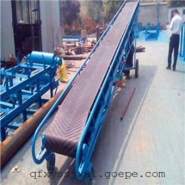 可升降石料装卸车皮带输送机 人字型输送机 四滚筒皮带机厂家定做
