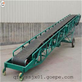 2016槽钢输送机报价,煤炭专用皮带输送机 小型移动皮带机价格