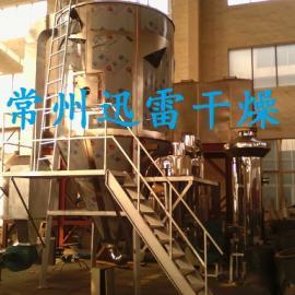 氨基酸专用离心喷雾干燥塔