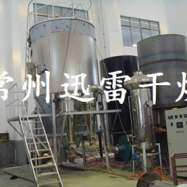 酶制剂专用喷雾干燥塔