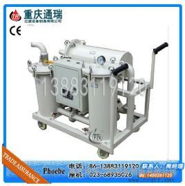 重庆泵车液压油加油设备 三级过滤加油机