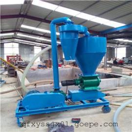10吨气力水泥粉输送机,风力除尘型气力吸粮机,玉米用吸料机
