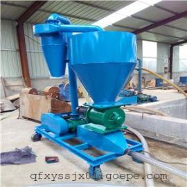 风送式除尘散粮吸粮机-40吨真空粉料输送机 无尘吸料机价格