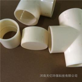天水abs管道价格、排污管用abs塑料管道