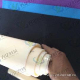 铜川化工厂用abs塑料管,宝鸡abs管材供应商