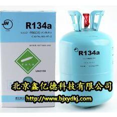 巨化R134A四氟乙烷制冷剂中低温冷库汽车空调除湿机制冷剂