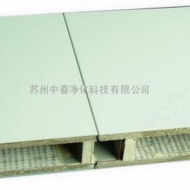 供应中空玻镁板 江浙沪直销玻镁板 无尘室玻镁洁净板