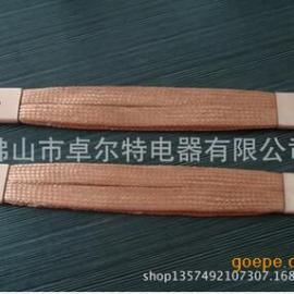 大批量生产铜箔软连接 厂家直销