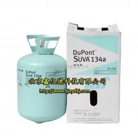 杜邦R134A四氟乙烷环保制冷剂冷媒