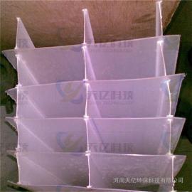 北京六角分蜂斜管边角料厂家、本水厂用35mm斜板边角料