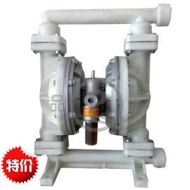 【限时特惠】供应QBY-40气动隔膜泵 塑料型气动双隔膜泵 聚丙烯气