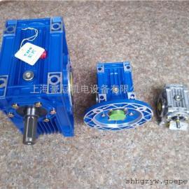 蜗杆减速机-NMRW050-30-71B14紫光减速机