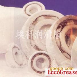 低温高速轴承润滑脂