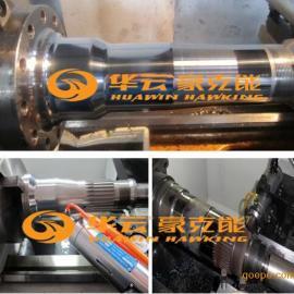 豪克能外圆镜面滚压设备超声波金属镜面加工