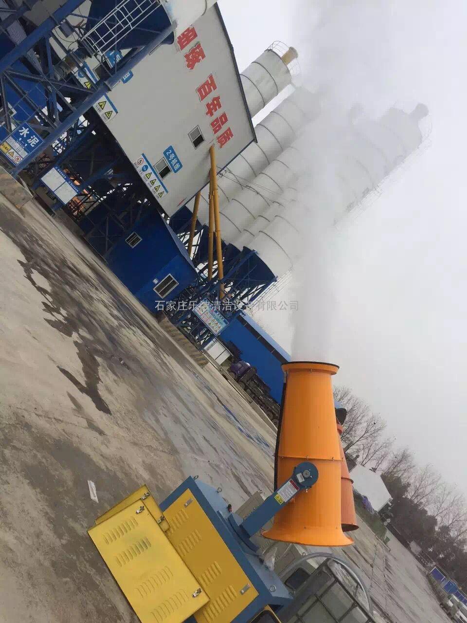 多功能抑尘射雾器