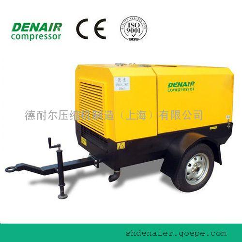 江苏南京德耐尔柴油移动式双螺杆空压机价格