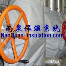 蒸汽阀门可拆卸式隔热保温罩阀门耐高温防烫保温套